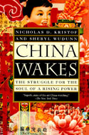 book cover China Wakes