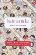book cover Thunder from the East