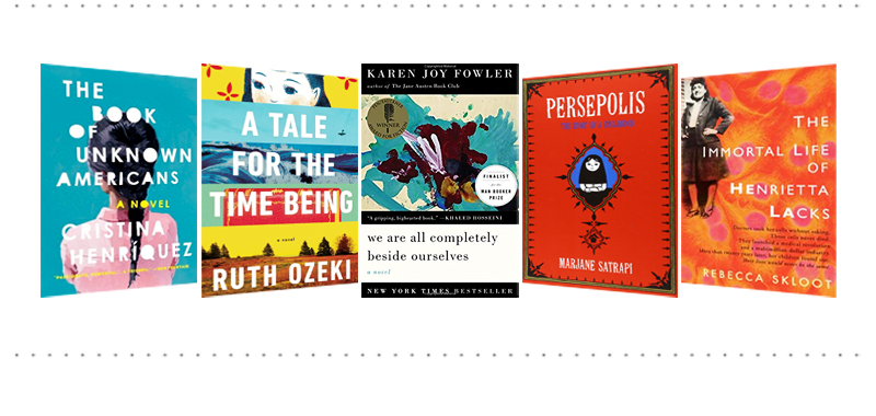 A selection of popular covers from books that were featured in the Smith Reads program