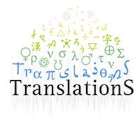 Logo for Kahn Institute Translations Project
