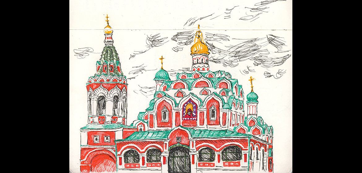 Drawing of scene in Russia by Catie Lomoe-Thompson '21