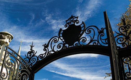 Grecourt Gates