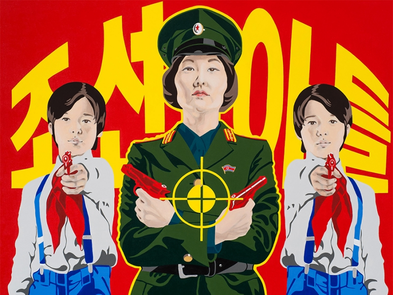 Sons of Joseon: Squirt Water Not Bullets!, 2013, Mina Cheon
