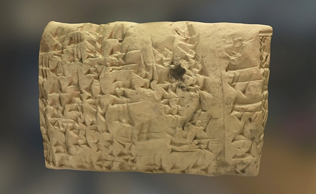 imaging center project showcasing a cuneiform tablet