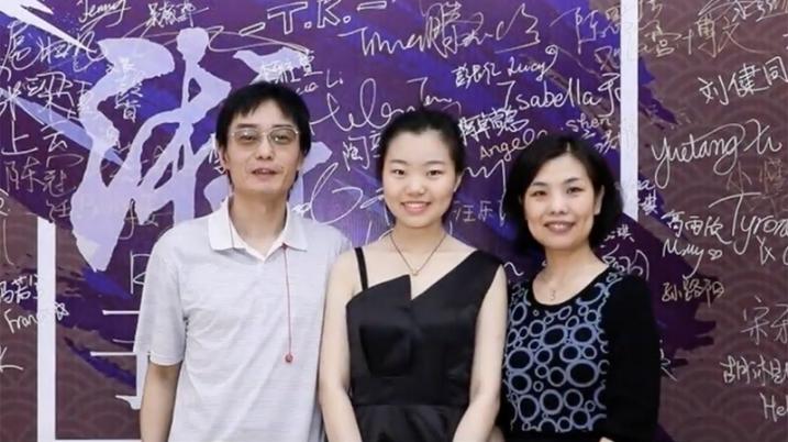 Yutong Zhang '23